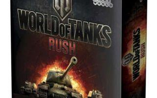 Настольная игра World Of Tanks Rush – танки, вперед!