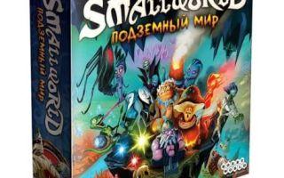 Настольная игра Маленький мир/Small World: так мало места и так много проблем