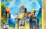 Сырный Замок (Burg Appenzell) – на поиски сыра всей семьей!