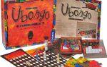 Настольная игра Убонго/Ubongo : превратись в настоящего индейца.
