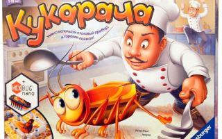 Настольная игра Кукарача – тараканьи бега для детей