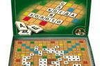 Настольная игра Словодел, 2009: увлекательно и полезно
