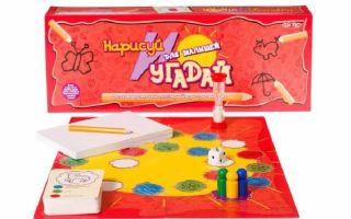 Настольная игра Нарисуй и Угадай