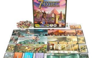Настольная игра 7 чудес света: лаконичный семейный формат