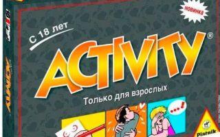 Настольная игра Активити – объяснитесь, сударь! Часть 1