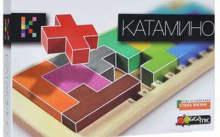 Настольная игра Катамино/Katamino: Пентагон, да не тот