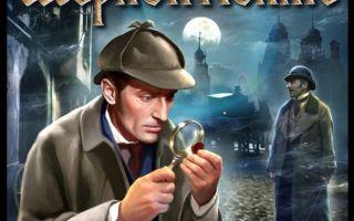 Настольная игра Шерлок Холмс: дедукция, индукция и осмос