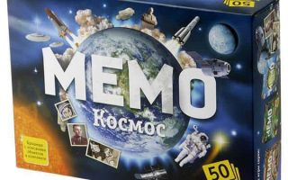 Настольная игра Мемори (Мемо, Memory, Найди пару): увлекательная тренировка памяти