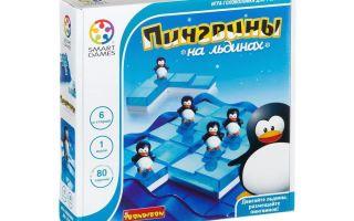 Настольная игра Пингвины на льдинах от Good Games