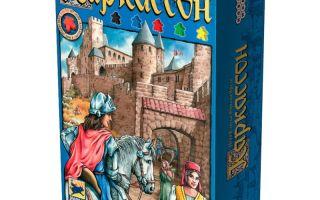 Настольная игра «Каркассон» – для тех, кто  ищет настоящие приключения