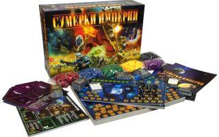 Настольная игра Сумерки Империи/Twilight Imperium. Одна из самых сложных игр в мире настолок.