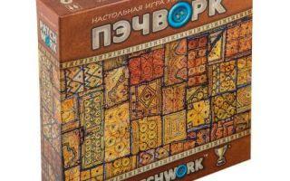 Настольная игра Пэчворк /Patchwork, 2014: самая теплая из всех домашних игр