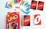 Настольная игра Уно: карты, разновидности, дополнительные правила