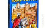 Настольная игра Каркассон (Carcassonne): что нам стоит замок построить