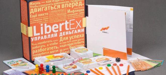 Настольная игра Либертекс/LibertEx, 2014: стратегия миллионеров