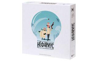 Настольная игра Нефариус/Nefarious, 2011 : чудовищные изобретения у вас в руках!