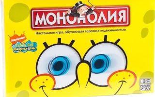 """Настольная игра """"Монополия Губка Боб/Спанч Боб"""""""