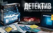 Настольная игра Детектив/Detective: A Modern Crime Boardgame: тренируйте дедукцию, индукцию и осмос :)