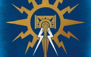 ОсновныерасыWarhammer: Age of Sigmar
