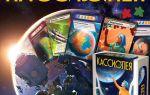 Настольная игра Кассиопея/Cassiopeia, 2019: напряженный пульс XXII века