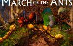 Настольная игра Марш муравьев