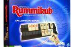 Настольная игра Руммикуб/Rummikub: великая магия чисел