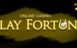 Обзор казино Play Fortuna – от опытного игрока