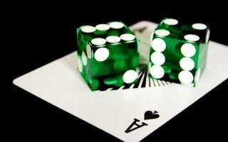 Покер – карты и кости