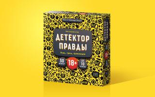 """Обзор настольной игры """"Детектор правды"""""""