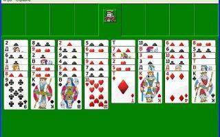 Солитер – игрушка, с которой знакомы почти все любители карточных игр.