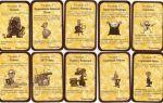 Манчкин – как играть, виды карт, бой, особенности