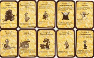 Манчкин — как играть, виды карт, бой, особенности