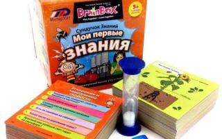 Игра для увлекательного вечера — Brainbox Сундучок Знаний