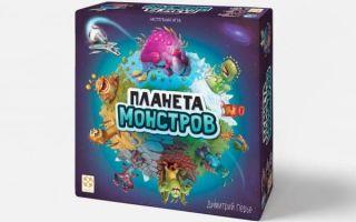 Настольная игра Планета Монстров/Big Monster: внеземная живность обнаружена!