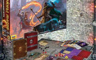 Обзор настольной игры «Войны магов»