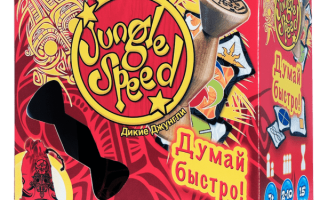 Стань вождём с настольной игрой Дикие Джунгли (Jungle Speed)
