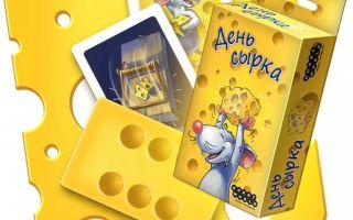 Настольная игра День Сырка/Alles Kase!, 2013 : сырные гонки на выживание