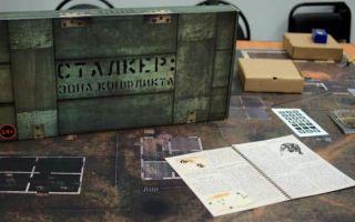 Настольная игра Сталкер: Зона Конфликта, 2012. Посети Зону, если не боишься…