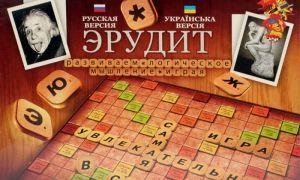 Эрудит – настольная игра для любознательных