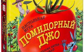 Настольная игра Помидорный Джо/The Big Fat Tomato Game, 2012: Томатные войны
