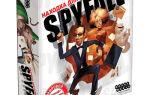 Правила игры Находка для шпиона