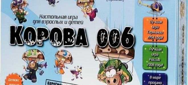 Настольная игра Корова 006: веселая ликвидация буренок