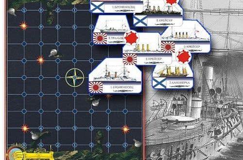 уникальный морской бой