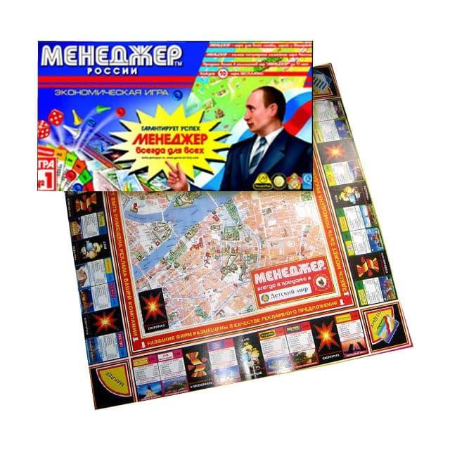 менедж_россии