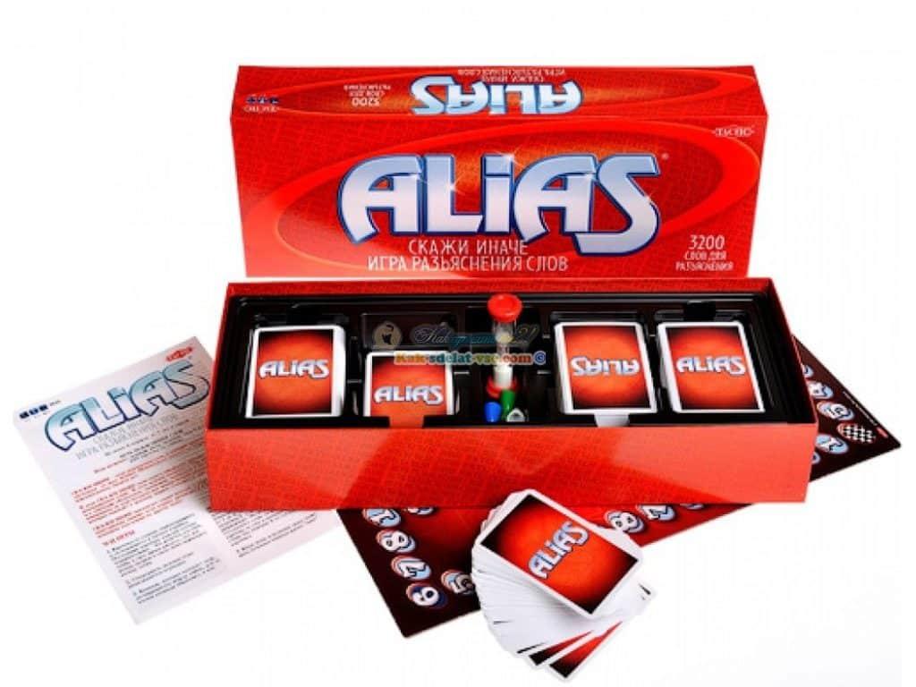 коробка с настольной игрой alias