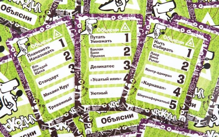 карточки 3