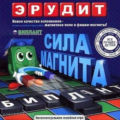 Игры для эрудитов