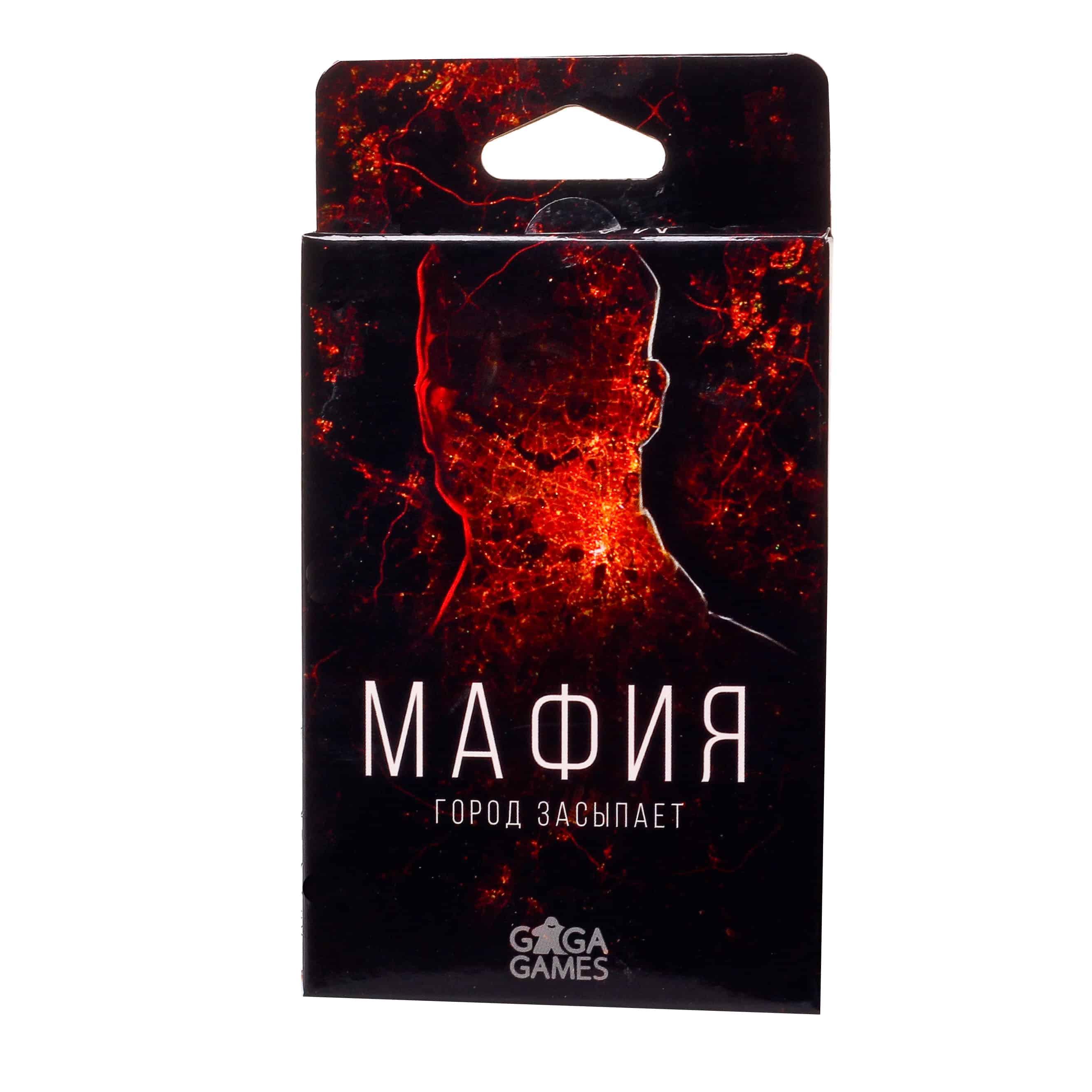 коробка_мафия
