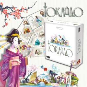 Токайдо - увлекательная ролевая игра.