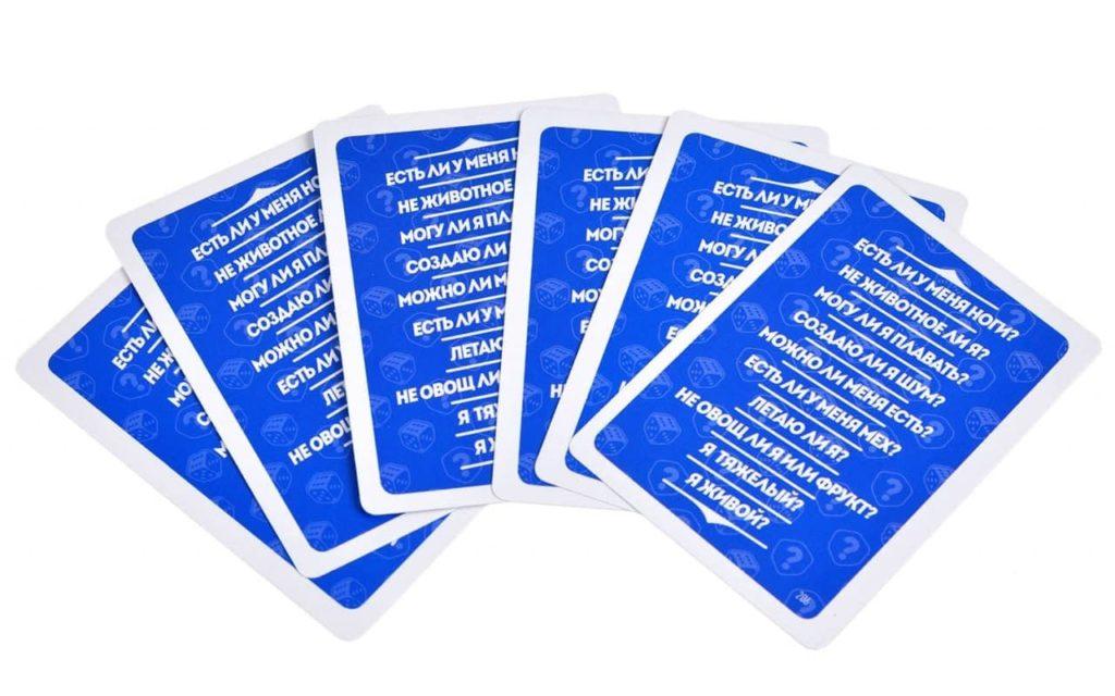 вопросы на карточках